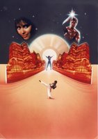 The Last Dragon movie poster (1985) picture MOV_d15c93c4