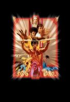 Enter The Dragon movie poster (1973) picture MOV_d1aa1065