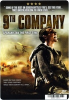 The 9th Company movie poster (2005) picture MOV_d2f4acb7