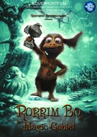 Rorrim Bo and the Magic Goblet movie poster (2013) picture MOV_d32a423d