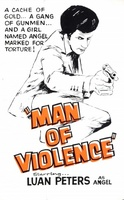 Man of Violence movie poster (1971) picture MOV_d32cde46