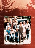 The Waltons movie poster (1972) picture MOV_d38977cd