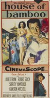 House of Bamboo movie poster (1955) picture MOV_d3fa7d51