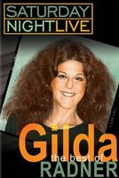 The Best of Gilda Radner movie poster (1989) picture MOV_d49f2825
