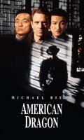 American Dragons movie poster (1998) picture MOV_d50e348f