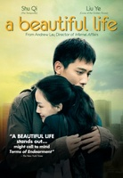 A Beautiful Life movie poster (2011) picture MOV_d5b7e96e