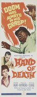 Hand of Death movie poster (1962) picture MOV_d5dac54e