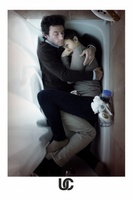 Upstream Color movie poster (2013) picture MOV_d601ed50