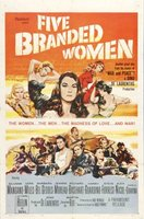 5 Branded Women movie poster (1960) picture MOV_d66efb69