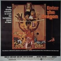 Enter The Dragon movie poster (1973) picture MOV_d684a1d2