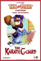The Karateguard movie poster (2005) picture MOV_d698e5eb