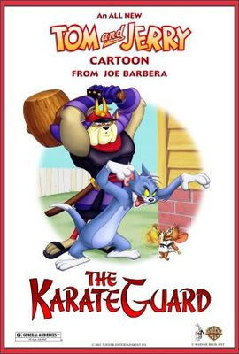 The Karateguard movie poster (2005) poster MOV_d698e5eb