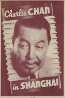 Charlie Chan in Shanghai movie poster (1935) picture MOV_d70b576c