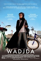 Wadjda movie poster (2012) picture MOV_d71725a1