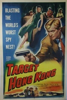 Target Hong Kong movie poster (1953) picture MOV_d732b9c3