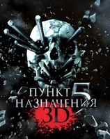 Final Destination 5 movie poster (2011) picture MOV_82ee7de0