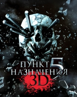 Final Destination 5 movie poster (2011) poster MOV_d7358177