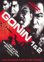 Gonin movie poster (1995) picture MOV_d75894f0
