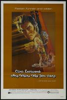 Any Which Way You Can movie poster (1980) picture MOV_d75f4f54