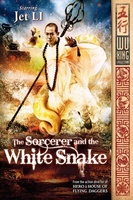 The Sorcerer and the White Snake movie poster (2011) picture MOV_d7e3cff5