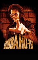 Bubba Ho-tep movie poster (2002) picture MOV_d7ece57f
