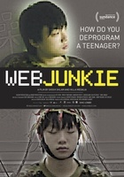 Web Junkie movie poster (2013) picture MOV_d941aea7