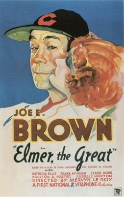 Elmer the Great movie poster (1933) poster MOV_d97688af