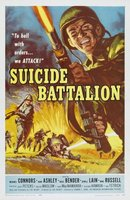 Suicide Battalion movie poster (1958) picture MOV_da203e3e