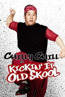Kickin It Old Skool movie poster (2007) picture MOV_dbb1ce5b