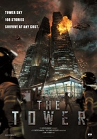 The Tower movie poster (2012) picture MOV_dcb2cb83
