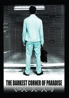 The Darkest Corner of Paradise movie poster (2010) picture MOV_dd2fc6f3