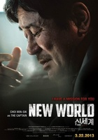 New World movie poster (2013) picture MOV_dde6c8eb