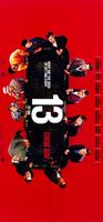 Ocean's Thirteen movie poster (2007) picture MOV_ddf98d44