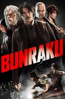 Bunraku movie poster (2010) picture MOV_de5098bb