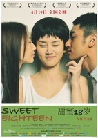 Tian mi 18 sui movie poster (2012) picture MOV_de8e3be0