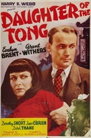 Daughter of the Tong movie poster (1939) picture MOV_de9aa754