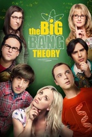 The Big Bang Theory movie poster (2007) picture MOV_e11ad1dc