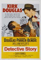 Detective Story movie poster (1951) picture MOV_e195402c
