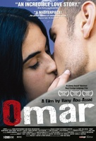 Omar movie poster (2013) picture MOV_e19dc633