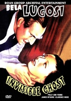 Invisible Ghost movie poster (1941) picture MOV_e1e9c7cb