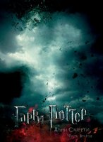 Harry Potter and the Deathly Hallows: Part II movie poster (2011) picture MOV_e1f9a0b4