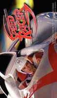 Speed Racer movie poster (2008) picture MOV_e2663349