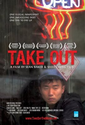 Take Out movie poster (2004) poster MOV_e2a9cb88