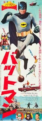 Batman movie poster (1966) poster MOV_e384c500