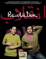 Revolution movie poster (2010) picture MOV_e3a87e2b