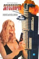 Skyscraper movie poster (1996) picture MOV_e44984f4