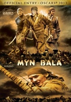 Myn Bala movie poster (2011) picture MOV_e4cd5f08