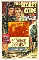 The Secret Code movie poster (1942) picture MOV_e4e378ad