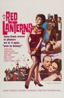 The Red Lanterns movie poster (1963) picture MOV_e50df424