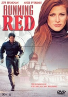 Running Red movie poster (1999) picture MOV_e62db74e